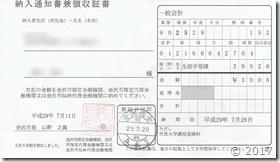 20170626_000068