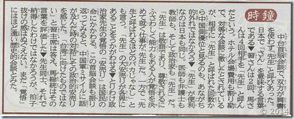 CCI20151110