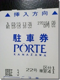 201303151625