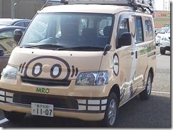 NEC_0079