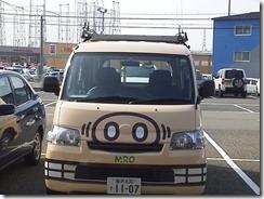 NEC_0080
