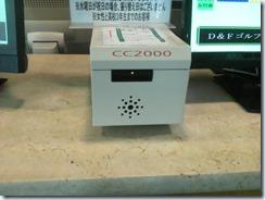 NEC_0119