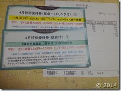 NEC_0185