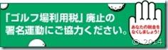 banner_tax