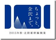 kanazawa_logo