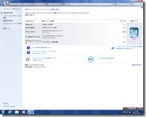 vostro_desktop