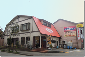 201200308-1