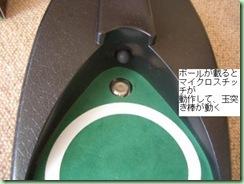 CIMG4636