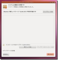 Ubuntu12_01