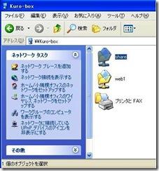 disktop