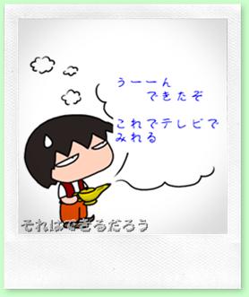neta_012_cocolog_oekaki_2011_11_2